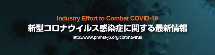 リンパ れ コロナ 腺腫